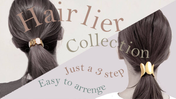 Hair lier  collection